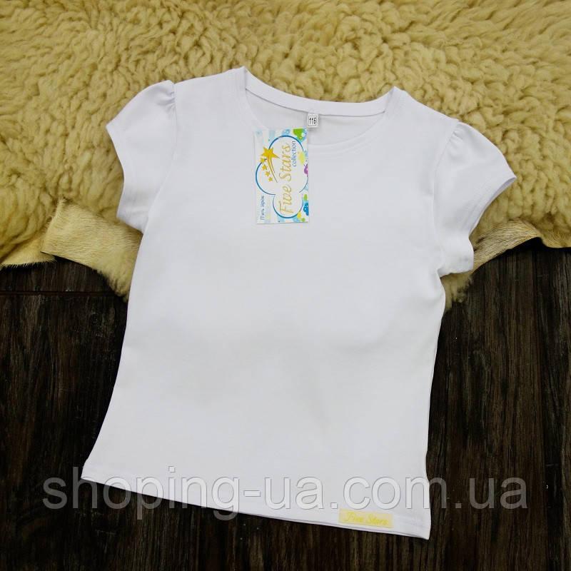 Детская футболка белая со сборками на рукавах Five Stars KD0461-104р
