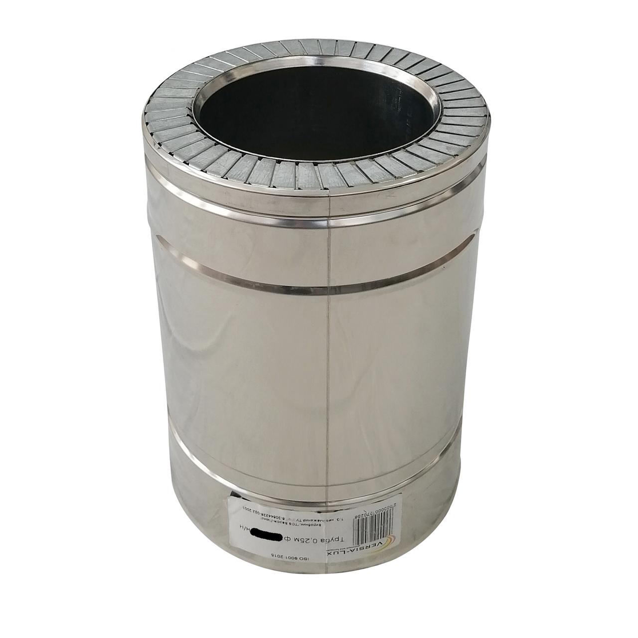 Труба димохідна сендвіч d 120 мм; 0,8 мм; AISI 304; 25 см; нержавіюча сталь/неіржавіюча сталь - «Версія-Люкс»
