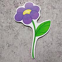 Цветочек Фиолетовый. Настенная декорация для детского сада