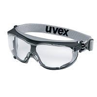 Окуляри uvex carbonvision 9307.375, фото 1