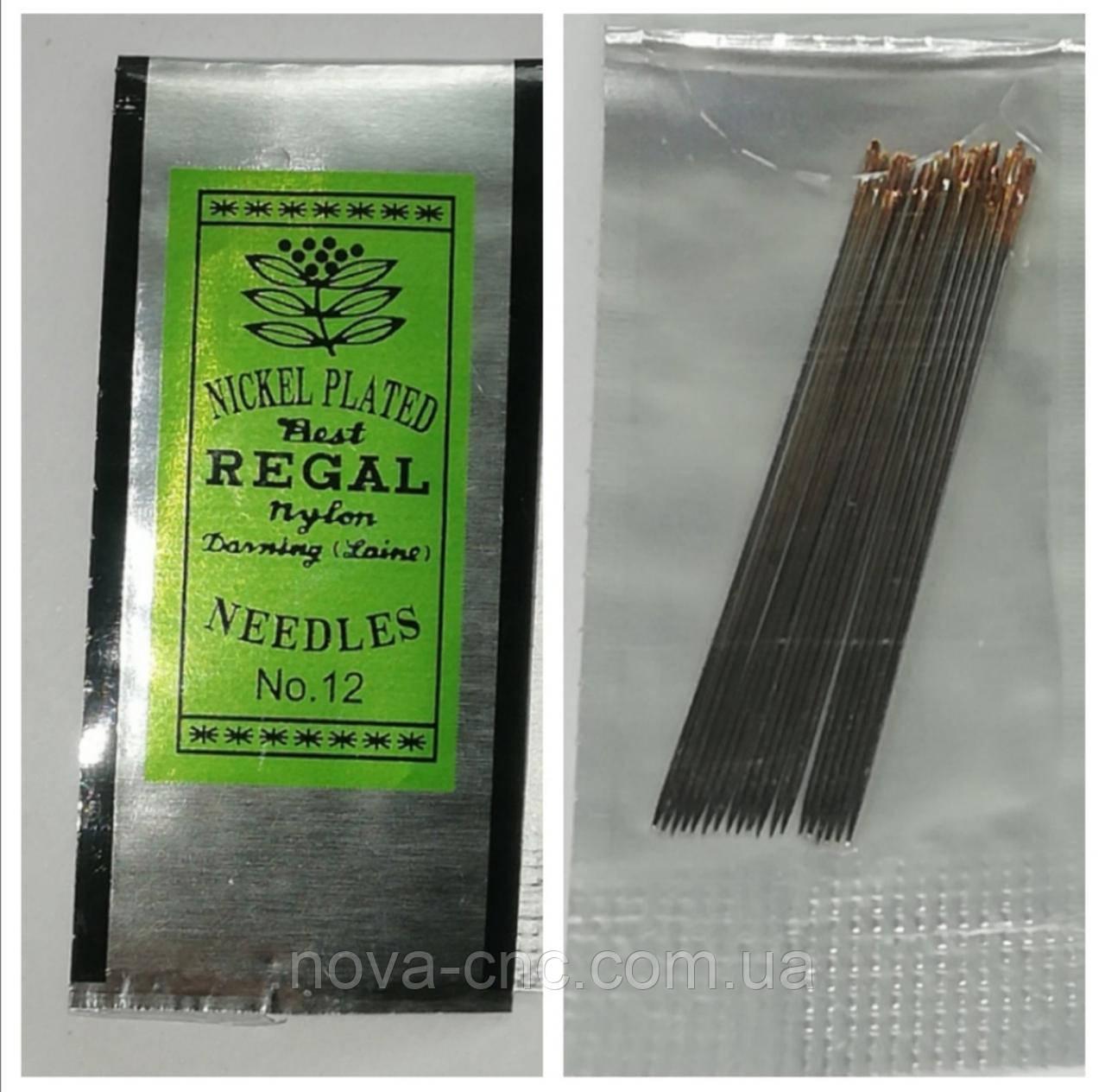 Набор иголок для вышивки бисером № 12 с золотым ушком в наборе 20 штук