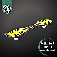 Роллерсерф Рипстик ВейвбордZELART Скейт двухколесный детский с LED-подсветкой 34 дюймаЖелтый (SK-02)