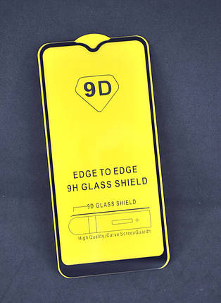 Защитное стекло Huawei Y6 (2018) /Y6 Prime (2018) Full Glue 2.5D (0.3mm) Black (тех.пак.), фото 2