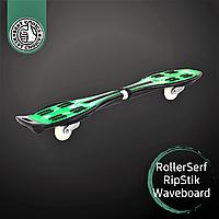 Роллерсерф Рипстик Вейвборд ZELART Скейт двухколесный детский с LED-подсветкой 34 дюйма Зелёный (SK-02)