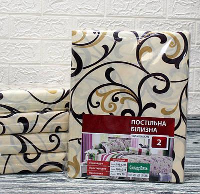 Двуспальное красивое постельное белье с вензелями