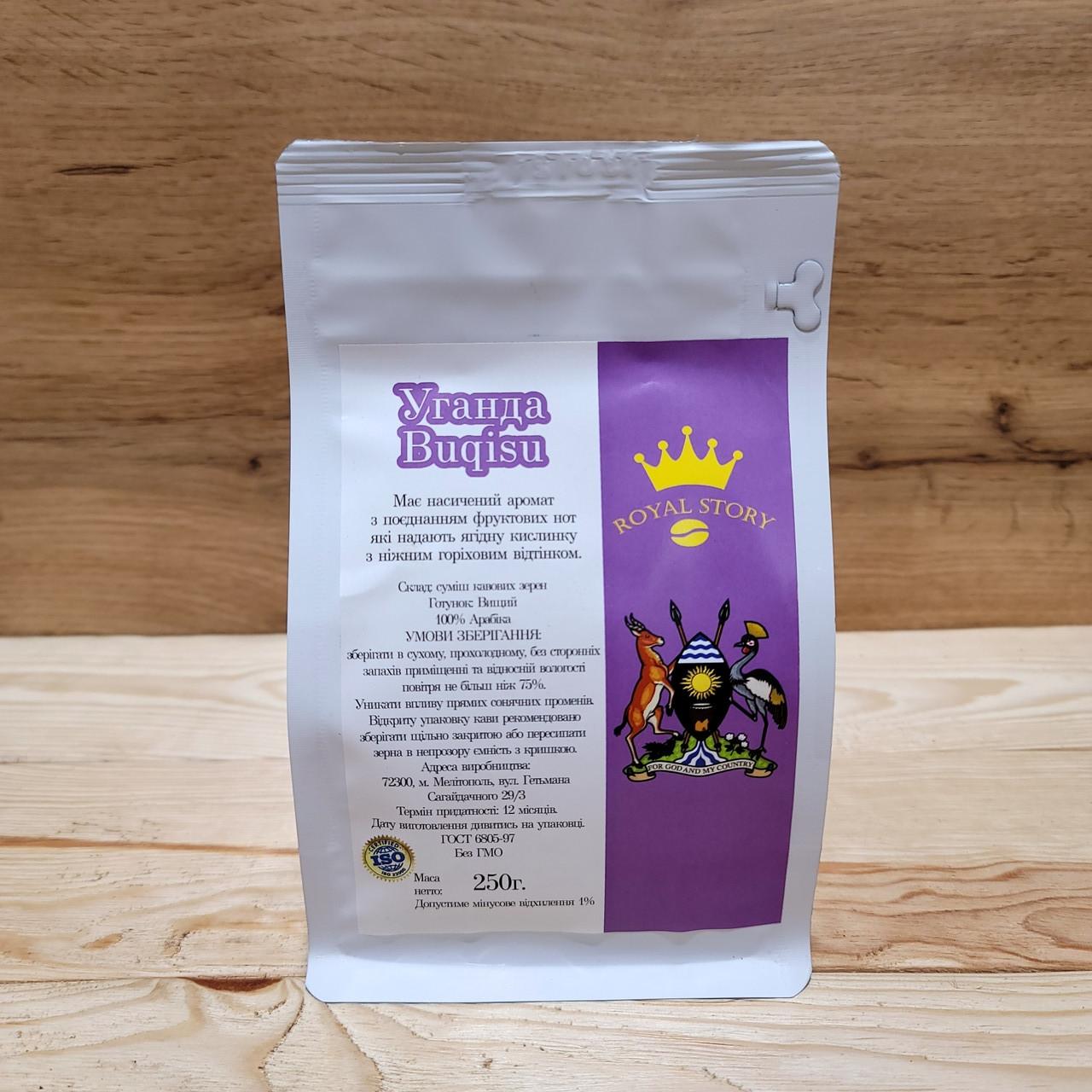 Кофе арабика в зернах Уганда Bugisu AA 250г
