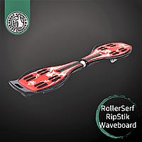 Роллерсерф Рипстик ВейвбордZELART Скейт двухколесный детский с LED-подсветкой 34 дюймаКрасный (SK-02)