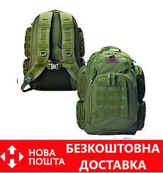 Рюкзак тактический Norfin TACTIC 45 NF-40222