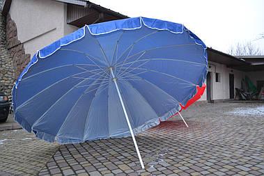 Зонт торговый,для сада. 3 метра
