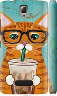 """Чехол на Lenovo A2010 Зеленоглазый кот в очках """"4054c-216-7673"""""""