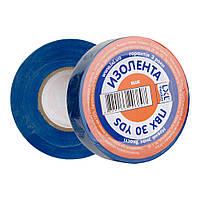 Изоляционная лента 30 м синяя ПВХ LXL