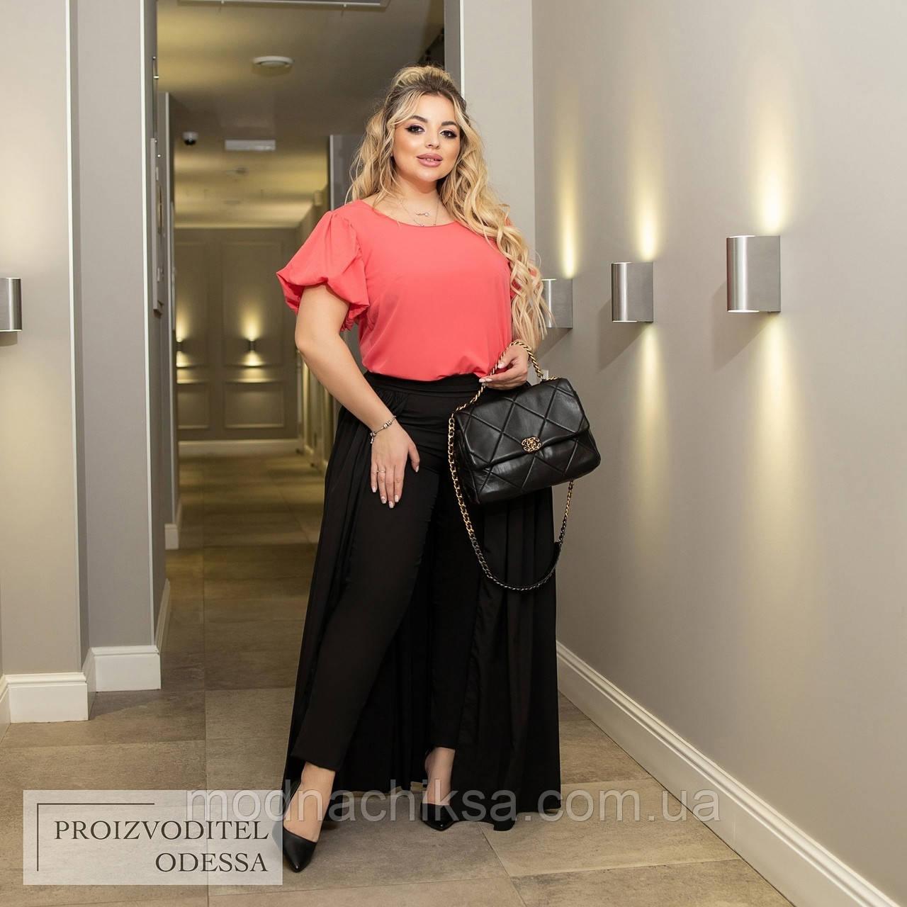 Костюм штани з спідницею +блузка big size