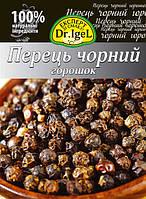 """Перец черный горошек """"Dr.Igel"""" 15 г"""