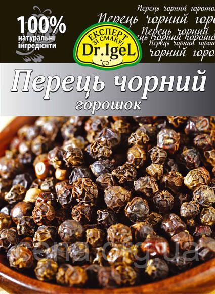 """Перец черный горошек """"Dr.Igel"""" 15 г - Цена в Одессе"""