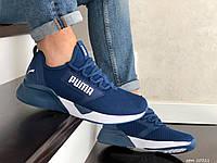 Весняні чоловічі кросівки Puma,текстиль,сині з білим, фото 1