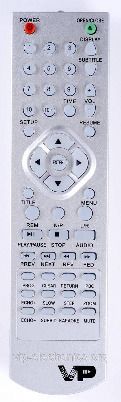 Пульт NASH 7100 (DVP-205)  DVDяк оригінал