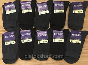 Шкарпетки чоловічі оптом, якісний стрейчевий чоловічий носок Україна, фото 1