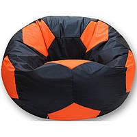 Велике безкаркасне крісло-м'яч 120х120 (чорний/оранжевий) Oxford 600 Den, фото 1