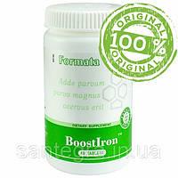 BoostIron™ (Сантегра - Santegra) Бост Айрон, Бустирон - легкоусвояемое и нетоксичное железо