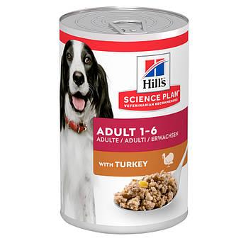 Консерва SP Adult для собак с индейкой, 370 г