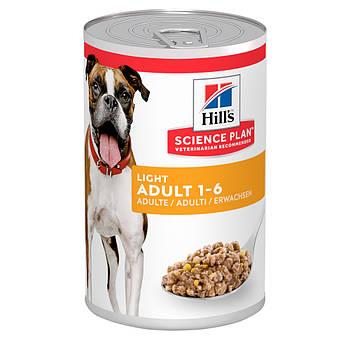 Консерва SP Adult Light для собак с лишним весом, 370 г