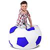 Дитяче безкаркасне крісло-м'яч 70х70 (білий/синій) Oxford 600 Den