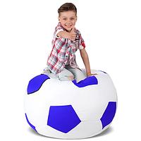 Дитяче безкаркасне крісло-м'яч 70х70 (білий/синій) Oxford 600 Den, фото 1