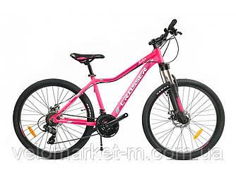 """Велосипед 26"""" Crosser Selfy 17"""" рожевий"""