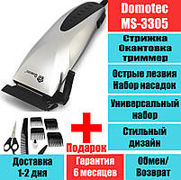 Машинка для cтрижки DOMOTEC MS-3305 набор насадок