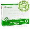 Glucosamine Forte (Сантегра - Santegra) Глюкозамин Форте - противовоспалительное и обезболивающее действие