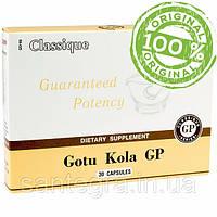 Gotu Kola GP (Сантегра - Santegra) Готу Кола, стандартизованный экстракт, 30 капсул.