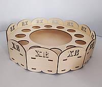 Деревянная подставка для яиц и паски из фанеры