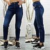 Весенние женские джинсы МОМ синего цвета