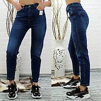 Весенние женские джинсы МОМ синего цвета, фото 1