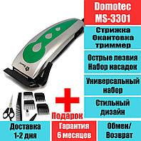 Машинка для cтрижки DOMOTEC MS-3301 набор насадок