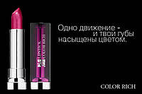 Этуаль Помада для губ Color Rich
