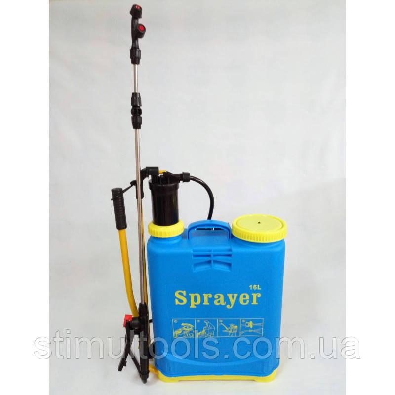 Обприскувач ручний гідравлічний Sprayer KF-16-1A
