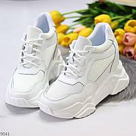 Женские кроссовки сникерсы демисезонные, кожаные белые, купить в Украине, размер