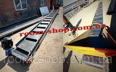 Ленточный транспортер, конвейер, ширина 500 мм., длина 8 м., с шевронами, передвижной, на колесах