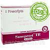 Sanoprost™ TR (Сантегра - Santegra) Санопрост - для здоровья простаты, повышает либидо, 60 таблеток.