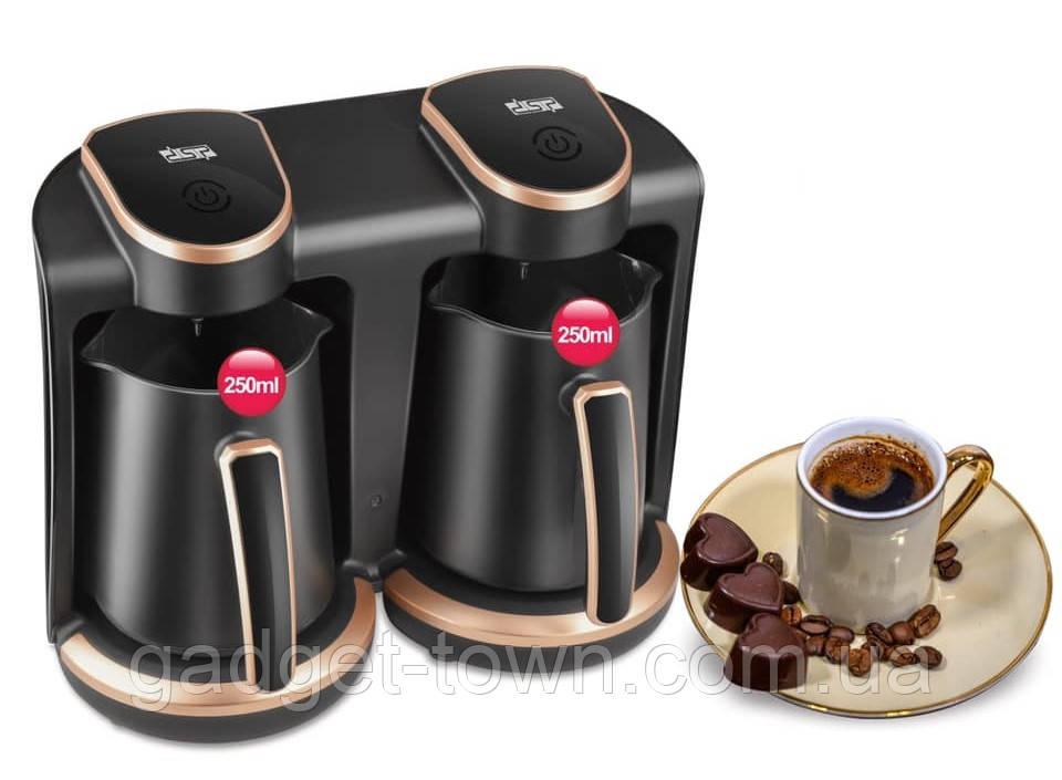 Кофеварка DSP KA-3049 400W+400W с защитой от перелива на две чашки