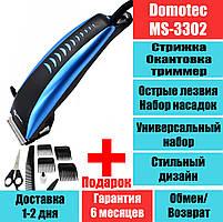Машинка для cтрижки DOMOTEC MS-3302 набор насадок