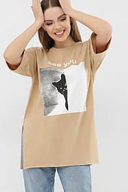 Длинная бежевая футболка с разрезами по бокам и котиком Турция  S M L Xl