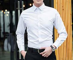 """Классическая прямая однотонная мужская рубашка с длинным рукавом """"Classic"""" (белый)"""