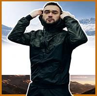 Мужская куртка комуфляж спортивная с капюшоном не промокаемая ветровка Windbreaker