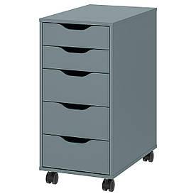 IKEA ALEX Комод на колесиках, серо-бирюзовый / черный (394.221.98)