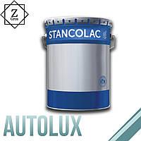 Швидковисихаюча фарба АUTOLUX Stancolac (Станколак) 20л