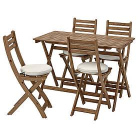 IKEA ASKHOLMEN Стіл + 4 складних садових стільця, сіро-коричнева морилка / Frösön / Duvholmen beige