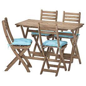 IKEA ASKHOLMEN  Стол + 4 складных садовых стула, серо-коричневая морилка / Куддарна голубой (792.861.94)