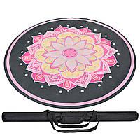 Круглый коврик для йоги с чехлом замшевый каучуковый двухслойный 3мм Record FI-6218-1-C